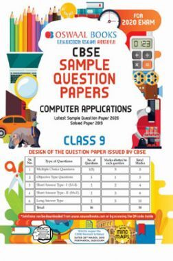 Oswaal CBSE Sample Question Papers 4 For Class IX Computer Applications (March 2020 Exams)