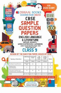 Oswaal CBSE Sample Question Papers 4 For Class IX English Language And Literature (March 2020 Exams)