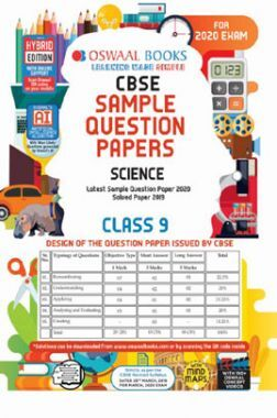 Oswaal CBSE Sample Question Papers 3 For Class IX Science (March 2020 Exams)