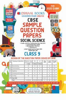 Oswaal CBSE Sample Question Papers 4 For Class IX Social Science (March 2020 Exams)