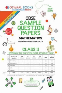 Oswaal CBSE Sample Question Papers 5 For Class XI Mathematics (March 2020 Exams)