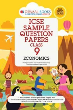 Oswaal ICSE Sample Question Papers 4 For Class IX Economics (March 2020 Exams)