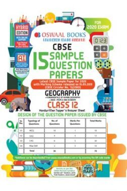 Oswaal CBSE Sample Question Papers For Class - XII Geography (For March 2020 Exam)