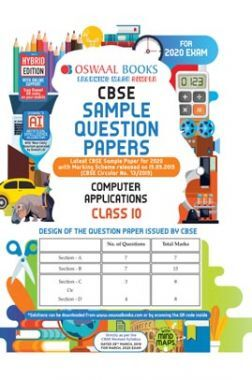 Oswaal CBSE Sample Question Paper For Class - X Computer Applications (For March 2020 Exam)