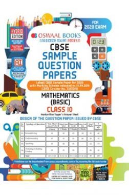 Oswaal CBSE Sample Question Papers 5 For Class X Mathematics (Basic) (March 2020 Exams)