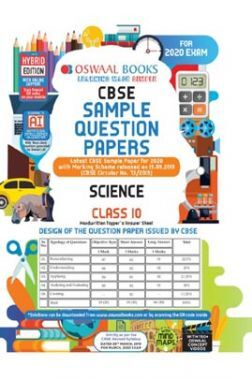 Oswaal CBSE Sample Question Papers 3 For Class X Science (March 2020 Exams)