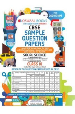 Oswaal CBSE Sample Question Papers 1 For Class X Social Science (March 2020 Exams)