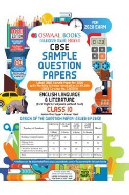 Oswaal CBSE Sample Question Papers 4 For Class X English Language & Literature (March 2020 Exams)