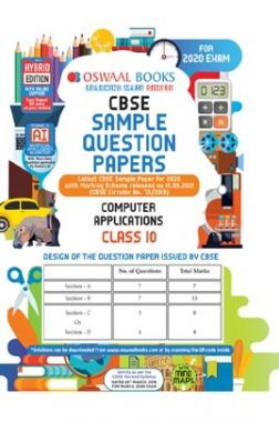 Oswaal CBSE Sample Question Papers 4 For Class X Computer Applications (March 2020 Exams)