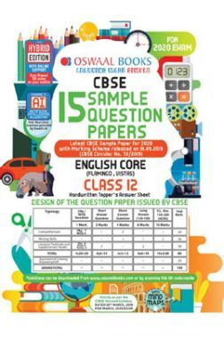 Oswaal CBSE Sample Question Paper-1 For Class XII English Core (For March 2020 Exam)