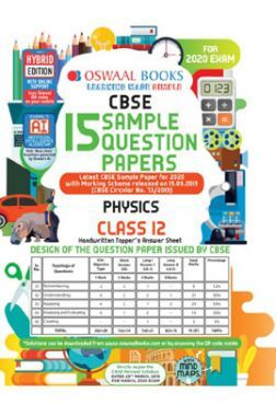 Oswaal CBSE Sample Question Paper-1 For Class XII Physics (For March 2020 Exam)