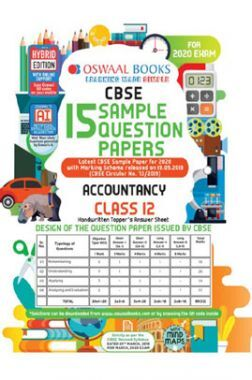 Oswaal CBSE Sample Question Paper-5 For Class XII Accountancy (For March 2020 Exam)