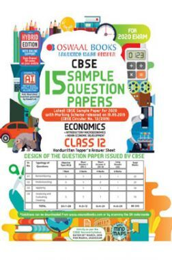 Oswaal CBSE Sample Question Paper-6 For Class XII Economics (For March 2020 Exam)