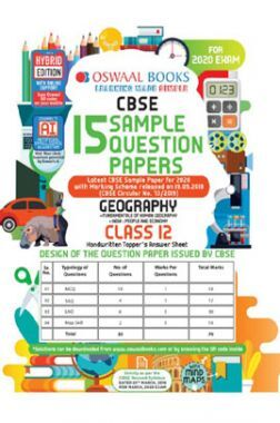 Oswaal CBSE Sample Question Paper-8 For Class XII Geography (For March 2020 Exam)