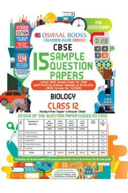 Oswaal CBSE Sample Question Paper-8 For Class XII Biology (For March 2020 Exam)