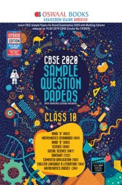 Oswaal CBSE 2020 Sample Question Paper Class X (For March 2020 Exam)