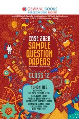 Oswaal CBSE 2020 Sample Question Paper Class XII (Humanities Stream) (For March 2020 Exam)