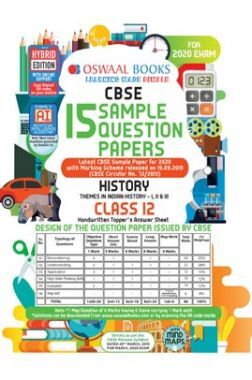 Oswaal CBSE Sample Question Papers for For Class XII History (For March 2020 Exam)