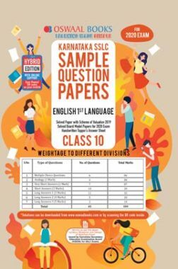 Oswaal Karnataka SSLC Sample Question Papers For Class X English 1st Language (For March 2020 Exam)
