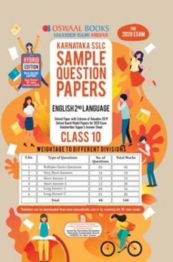 Oswaal Karnataka SSLC Sample Question Papers For Class X English 2nd Language (For March 2020 Exam)