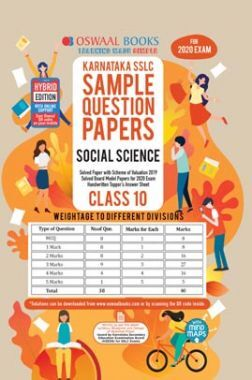 Oswaal Karnataka SSLC Sample Question Papers For Class X Social Science (For March 2020 Exam)