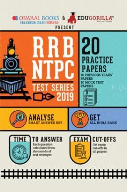 Oswaal & Edugorilla RRB NTPC Test Series 2019 (Competition)
