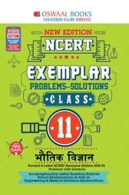 Oswaal NCERT Exemplar (Problems - Solutions) For Class XI भौतिक विज्ञान (For March 2020 Exam)