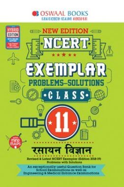 Oswaal NCERT Exemplar (Problems - Solutions) For Class XI रसायन विज्ञान (For March 2020 Exam)