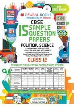 Oswaal CBSE Sample Question Papers 5 For CLass XII Political Science (March 2020 Exams)