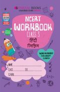 Oswaal NCERT Workbook हिंदी रिमझिम For Class - III (March 2021 Exam)