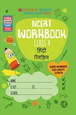 Oswaal NCERT Workbook हिंदी रिमझिम For Class - IV (March 2021 Exam)