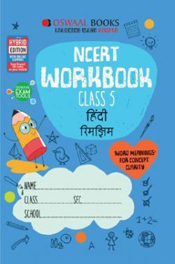 Oswaal NCERT Workbook हिंदी रिमझिम For Class - V (March 2021 Exam)