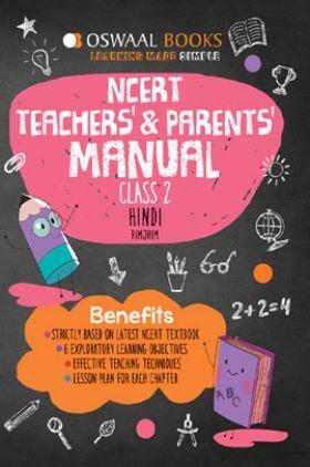 Oswaal NCERT Teachers & Parents Manual हिंदी रिमझिम For Class - II (March 2021 Exam)