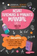 Oswaal NCERT Teachers & Parents Manual English Marigold For Class - II (March 2021 Exam)