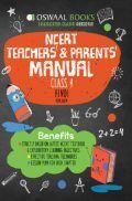 Oswaal NCERT Teachers & Parents Manual हिंदी रिमझिम For Class - IV (March 2021 Exam)