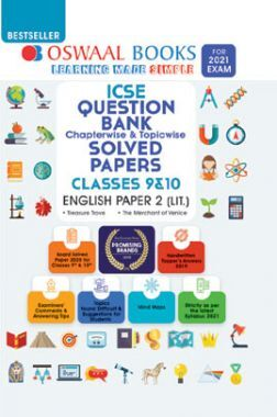 Oswaal ICSE Question Bank Chapterwise & Topicwise Solved Papers For Class IX & X English Paper-2 (Literature) (March 2021 Exam)
