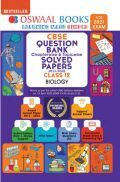 Oswaal CBSE Question Bank Chapterwise & Topicwise Solved Papers For Class - XII Biology (March 2021 Exam)