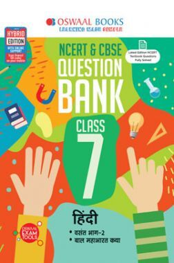 Oswaal NCERT & CBSE Question Bank For Class - VII Hindi (March 2021 Exam)