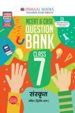 Oswaal NCERT & CBSE Question Bank For Class - VII Sanskrit (March 2021 Exam)