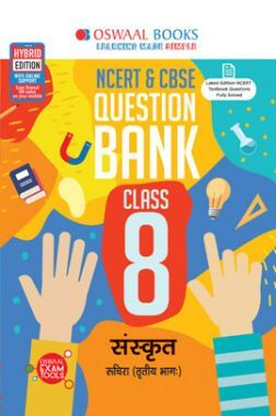 Oswaal NCERT & CBSE Question Bank For Class - VIII Sanskrit (March 2021 Exam)