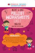 Oswaal NCERT & CBSE Pullout Worksheets For Class - VII English (March 2021 Exam)