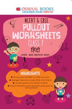 Oswaal NCERT & CBSE Pullout Worksheets For Class - VII Hindi (March 2021 Exam)