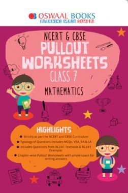 Oswaal NCERT & CBSE Pullout Worksheets For Class - VII Mathematics (March 2021 Exam)