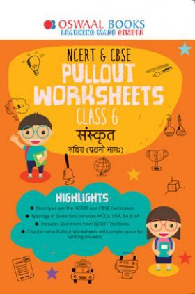 Oswaal NCERT & CBSE Pullout Worksheets For Class - VI Sanskrit (March 2021 Exam)