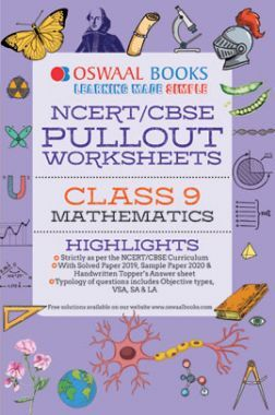 Oswaal NCERT & CBSE Pullout Worksheets For Class - IX Mathematics (March 2021 Exam)