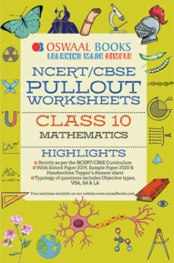 Oswaal NCERT & CBSE Pullout Worksheets For Class - X Mathematics (March 2021 Exam)