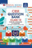 Oswaal CBSE Question Bank For Class - X English Language & Literature (March 2021 Exam)