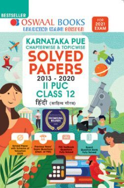 Oswaal Karnataka PUE Chapterwise & Topicwise Solved Papers II PUC For Class - XII Hindi (March 2021 Exam)
