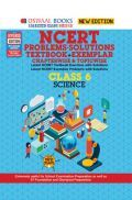 Oswaal NCERT Problems - Solutions (Textbook + Exemplar) For Class - VI Science (For March 2021 Exam)