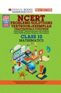 Oswaal NCERT Problems - Solutions (Textbook + Exemplar) For Class - X Mathematics (For March 2021 Exam)